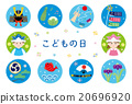 Material - Children's Day Card 20696920