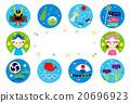 어린이날, 단오절, 단오 20696923