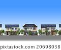 房屋 房子 住宅的 20698038