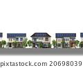 房屋 房子 住宅的 20698039