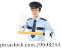유도 봉을 가진 경비원 20698244