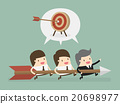 Target. Business Concept Cartoon Illustration. 20698977