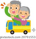bus journey touristic 20701553