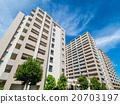 신축, 새 건물, 아파트 20703197