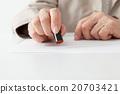在高級女性文件上按封條 20703421