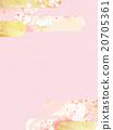 樣式 設計 模式 20705361