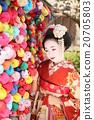 歌舞伎 和服 人類 20705803