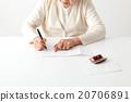 將寫一份高級女性文件 20706891