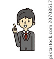 商務人士 咧嘴笑 開懷笑 20708617