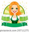 Saint Patrick Waitress Green Banner 20711275
