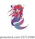 Doodle Mermaid Under the Sea Cartoon Character 20712086
