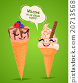 Funny ice creams poster, vector illustration. 20713568