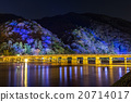 嵐山花燈路徑 點燈 夜景 20714017