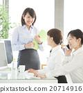 事業女性 商務女性 商界女性 20714916