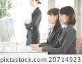 事業女性 商務女性 商界女性 20714923