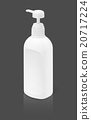 blank packaging cosmetic bottle isolated on gray 20717224