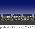 房屋 房子 住宅的 20717373