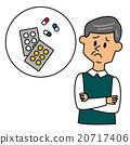老人患有药 20717406
