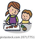 烹飪父母和孩子 20717751