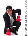 Businessman with red boxing gloves 20718205