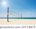 Volleyball net on the beach 20719875