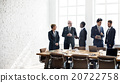 Business Group Meeting Discussion Strategy Working Concept 20722758