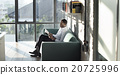 Businessman Reading Magazine Relaxation Concept 20725996