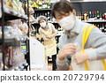ซูเปอร์,ลักของในร้านค้า,ผู้หญิง 20729794