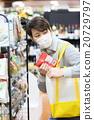슈퍼 쇼핑 20729797