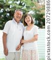 高级夫妇形象 20729886