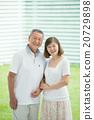 高级夫妇形象 20729898