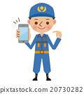 消防員 行動電話 iphone 20730282