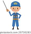 消防員 男人 男 20730283