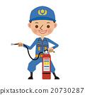 消防員 慣例 教 20730287