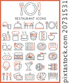 Restaurant icons set  20731531