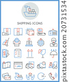 Shipping business icons set 20731534
