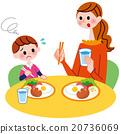 父母和小孩 親子 早餐 20736069
