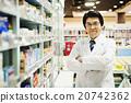 수석 슈퍼마켓 20742362