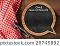 Chef Recommends - Blackboard Speech Bubble Shaped 20745892