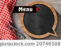 Menu - Blackboard Speech Bubble Shaped 20746308