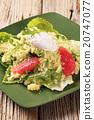Couscous salad 20747077