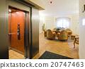Lounge 20747463