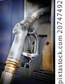 Gas pump nozzle 20747492