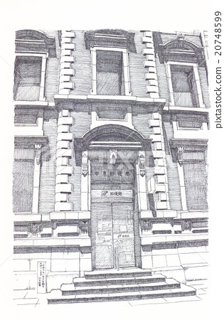 Chukyo Post Office 20748599