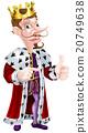 king cartoon pointing 20749638