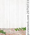 背景 墙壁 墙 20750723