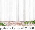 背景 墙壁 墙 20750998