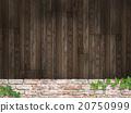 墙壁 墙 背景 20750999
