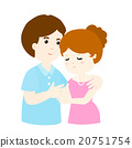 reconciled couples cartoon character vector 20751754