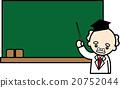 blackboard, expert, an expert 20752044